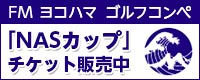 【スポーツクラブ ルネサンス】 日本全国展開の …