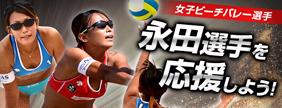 【金券】スポーツクラブNAS - J:COM 加入者特典・ …